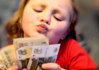 Сколько давать денег ребенку?